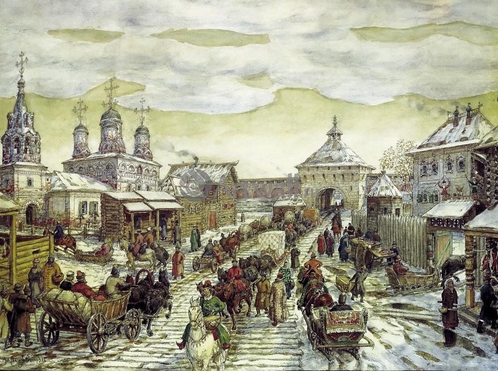 ДОНЕСЕНИЕ О ПОЕЗДКЕ В МОСКВУ ПРИДВОРНОГО РИМСКОГО ИМПЕРАТОРА, МИХАИЛА ШИЛЕ, в 1598 году