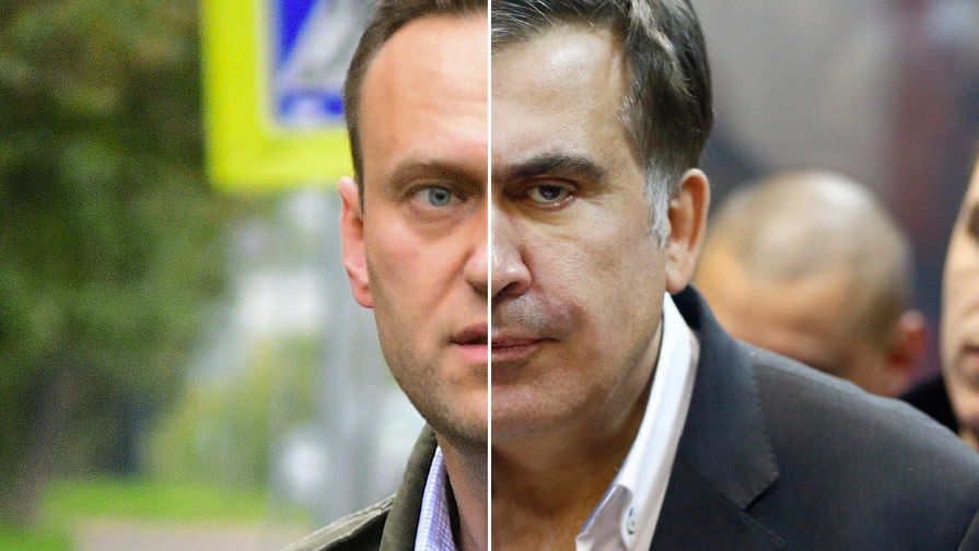 Навальный и Саакашвили: такие разные снаружи и такие схожие внутри
