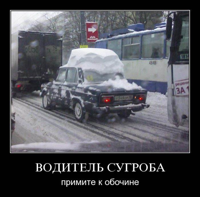 ДЛЯ НАСТРОЕНИЯ...)))