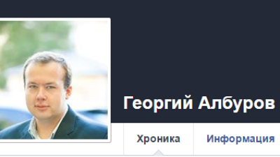 Соратника Навального амнисти…