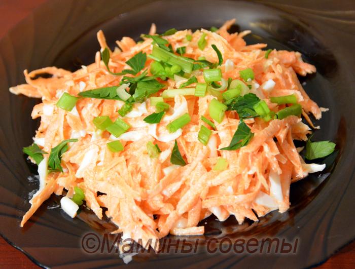 Чудо-салат из моркови - вкус…