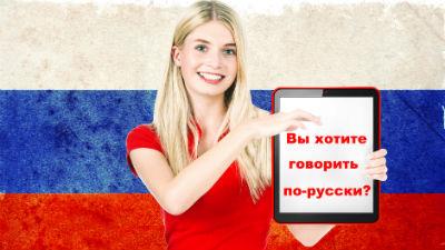 Жителям Латвии порекомендова…