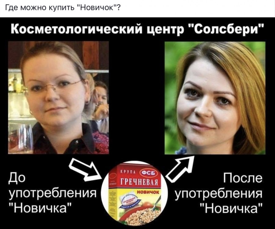 """""""Новичок"""" - Лучшая косметика…"""