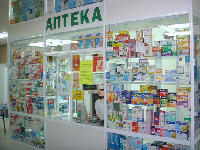 Рассказ врача о покупках в аптеке аптека, лекарства, люди, не политика, развод на деньги, цены