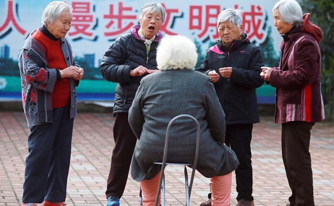Китай повышает пенсии 60-лет…