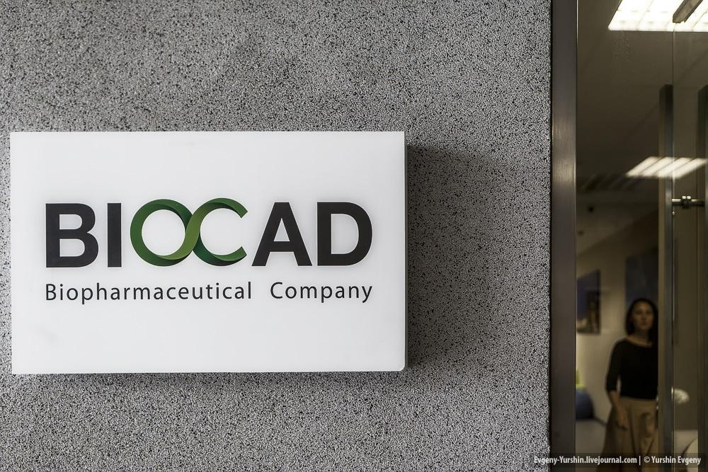 BIOCAD начала поставки препаратов во Вьетнам