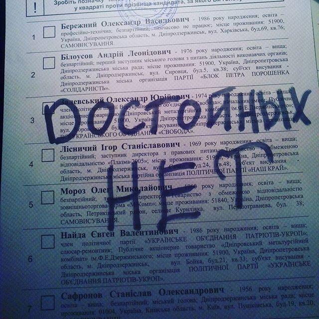 Литературная Россия  litrossiaru
