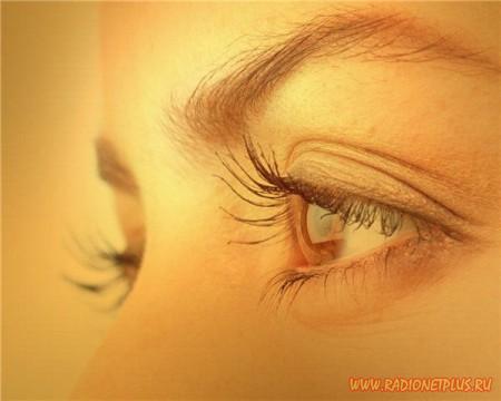 О чем же говорят наши глаза?
