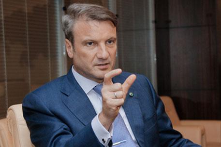 Гайдаровский форум — 2016: выступление Германа Грефа