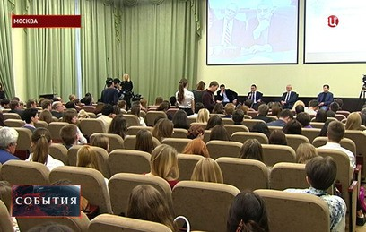 Проблемы российского образования обсудили в формате телемоста