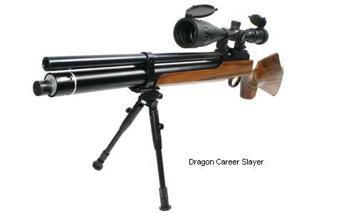 Самая мощная пневматическая винтовка в мире
