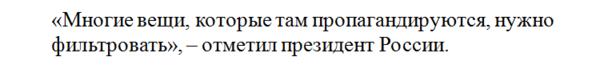 Симоньян колко ответила Венедиктову