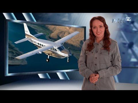 Пилот ТВ Новости: Выпуск 212 / Pilot TV News: Episode 212