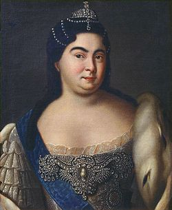 250px-Catherine_I_of_Russia_1725.jpg