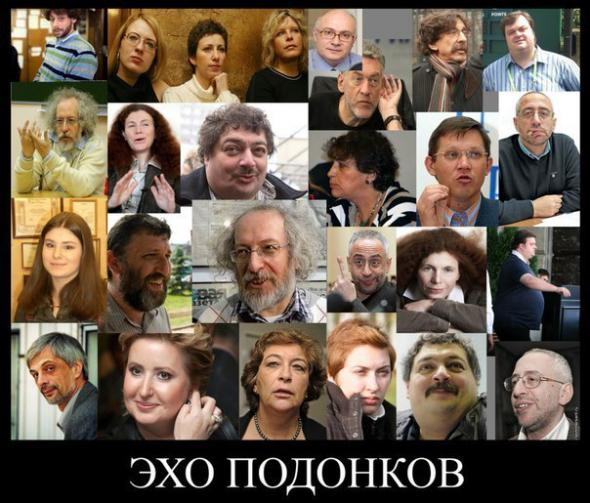 pravdoiskatel77 - ПОЛНЫЙ АЛЬБАЦ!