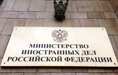МИД призвал Киев не совершать безответственных действий