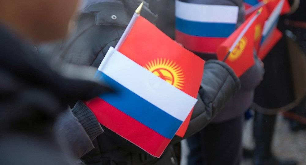 Эксперты обревизовали состояние отношений Киргизии и России
