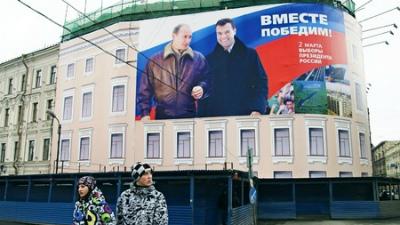Медведев: Необходимо сделать…