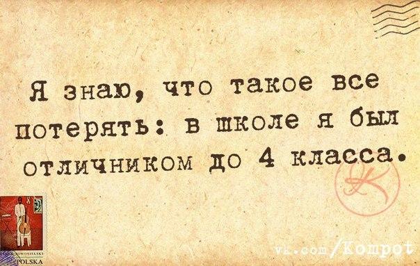 От улыбки хмурый день светлей...))