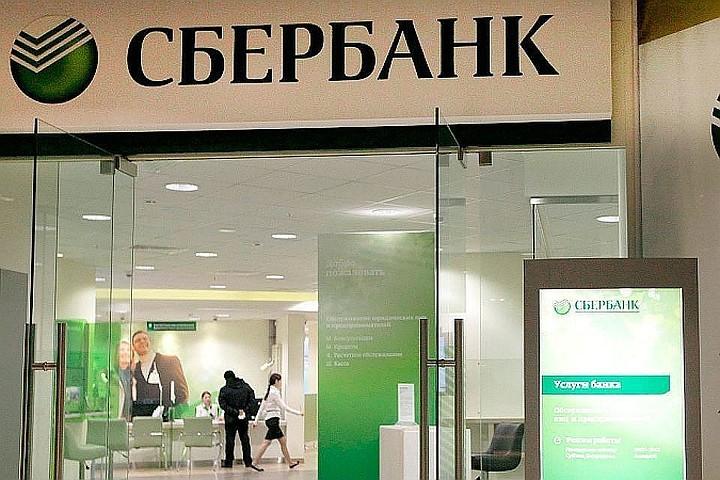 В Сбербанке объяснили увеличение ставок по ипотеке