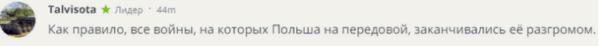 """""""Поставили американские ПРО и обрекли себя"""": Россия дала ответ польскому генералу"""