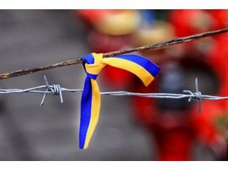 Управление по борьбе с Украиной наносит очередной удар