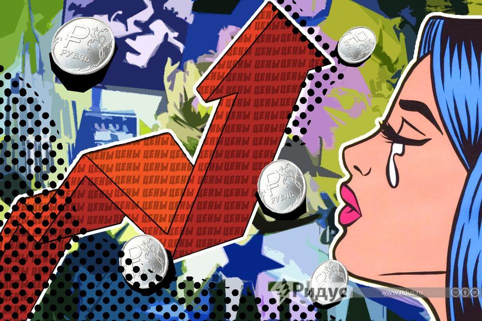 Инфляция готовится к взлету