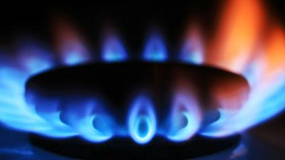 «Газпром»: Украина не предоставила предоплату за газ