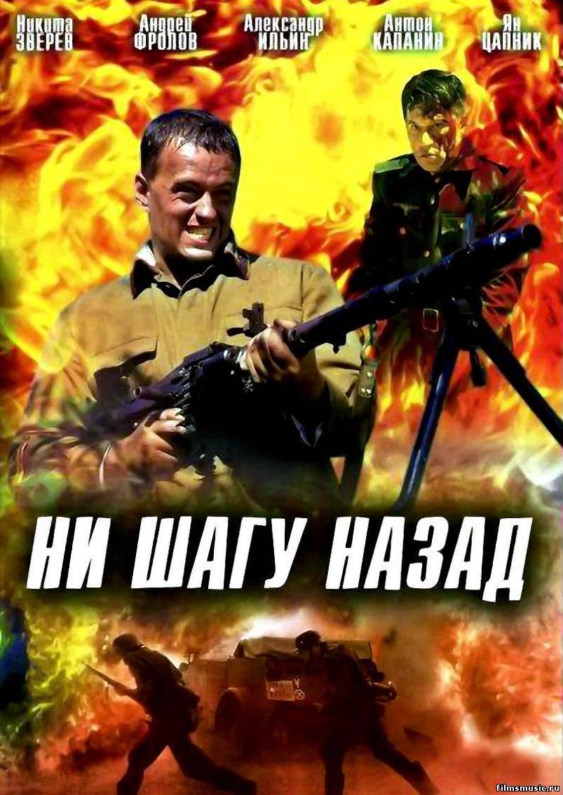 новые фильмы о великой отечественной войне новые