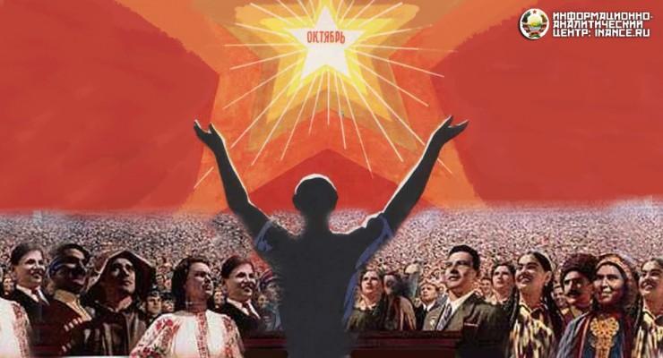 Октябрьская революция как событие мирового масштаба