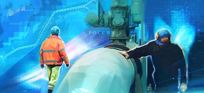 Франция знает как «спасти» российский «Северный поток-2»