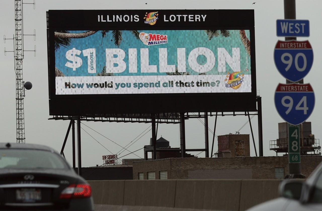 1,537 миллиарда долларов - рекордный джек-пот в лотерею