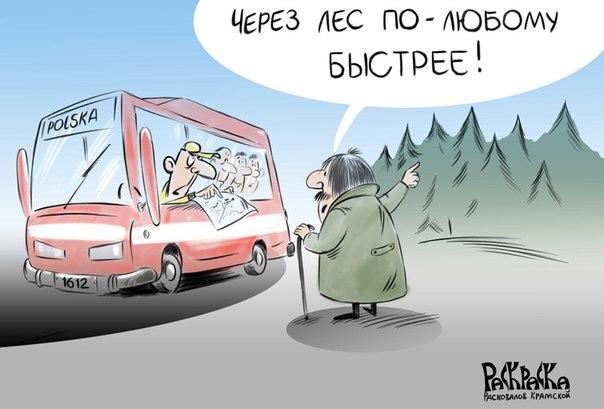 Приключения поляков в Сибири