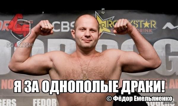 http://mtdata.ru/u23/photo0F6B/20113072347-0/original.jpg