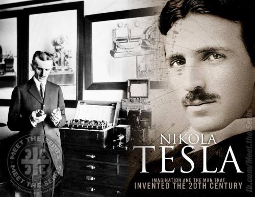 Никола Тесла об  измененном состоянии сознания . или как у него получалось