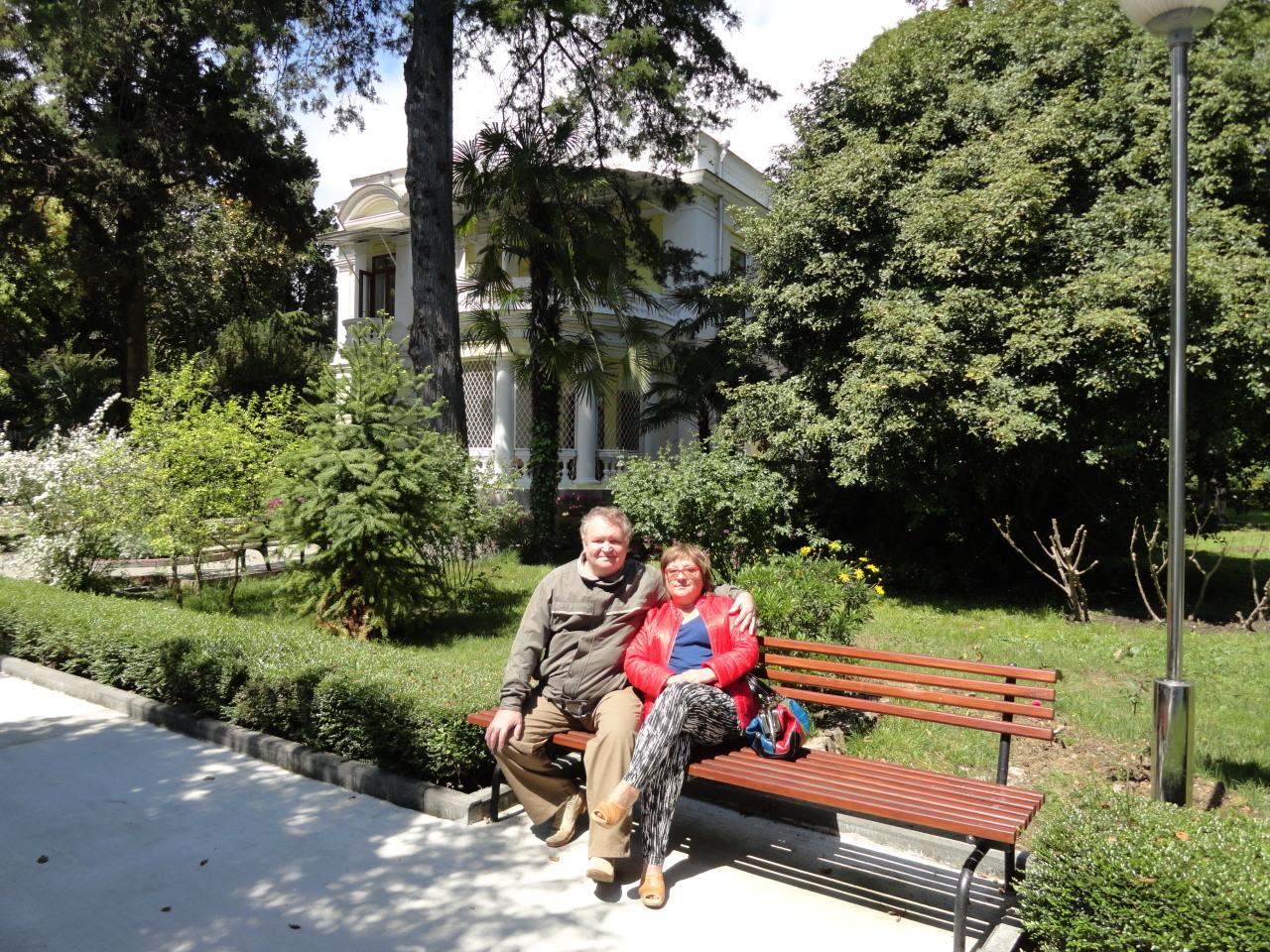 Понравилось очень нам в городе Сочи!