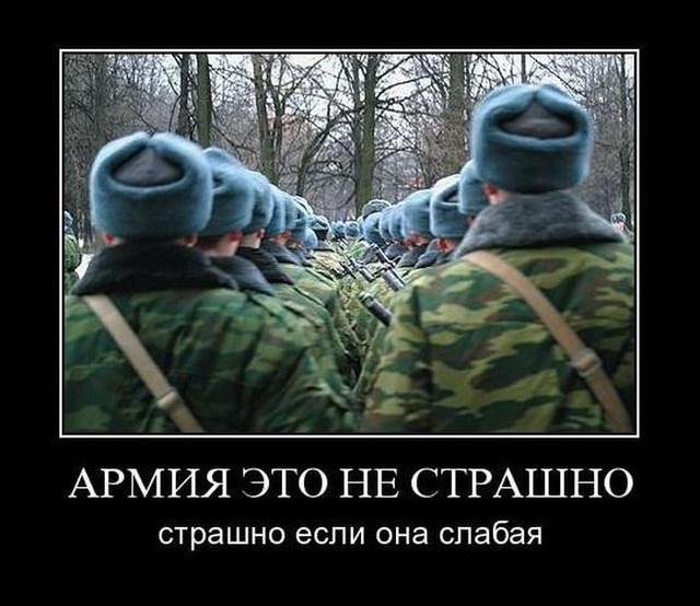 Прикольные картинки про армию