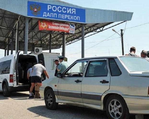 Вассерман: политиков из США будем пускать в РФ только через Крым