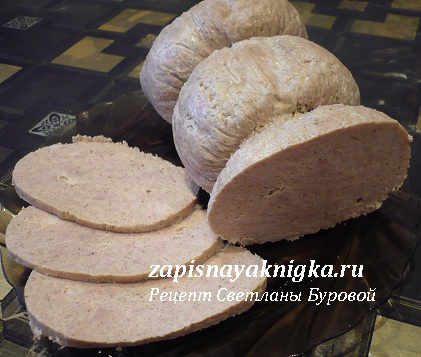 Рецепт домашней варёной колбасы из свинины