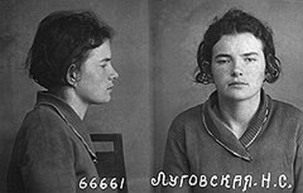Нина Луговская против Иосифа Джугашвили