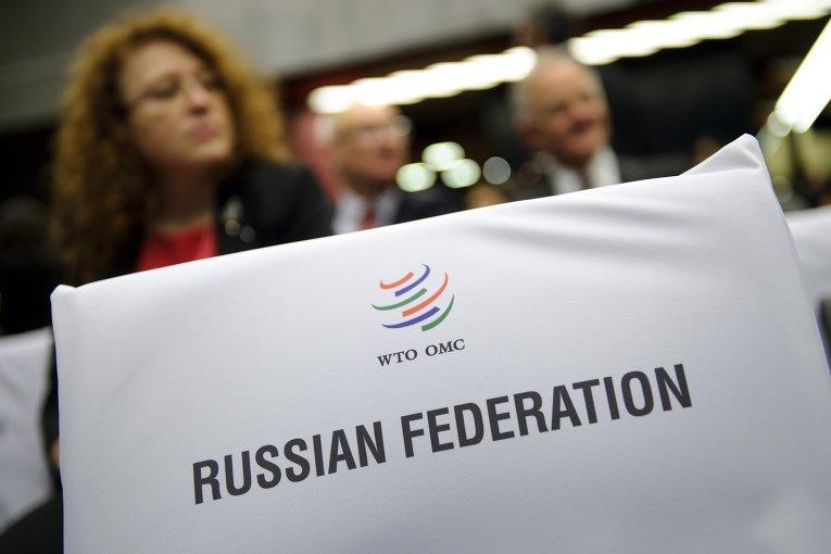 Американские предприниматели просят исключить Россию из ВТО