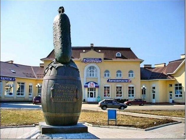 Памятник огурцу. Луховицы. Московская область. Прикольные памятники, факты