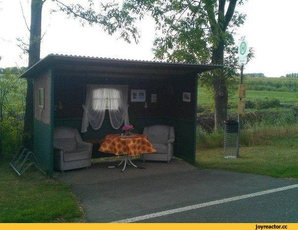 Уютная остановка