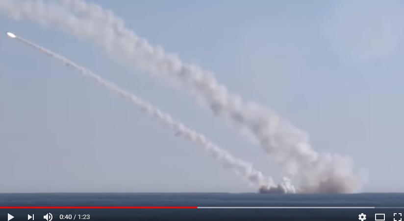 США просят Россию быть осторожнее с кораблями в Средиземном море