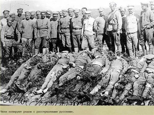Чехословацкий мятеж: к 100-л…
