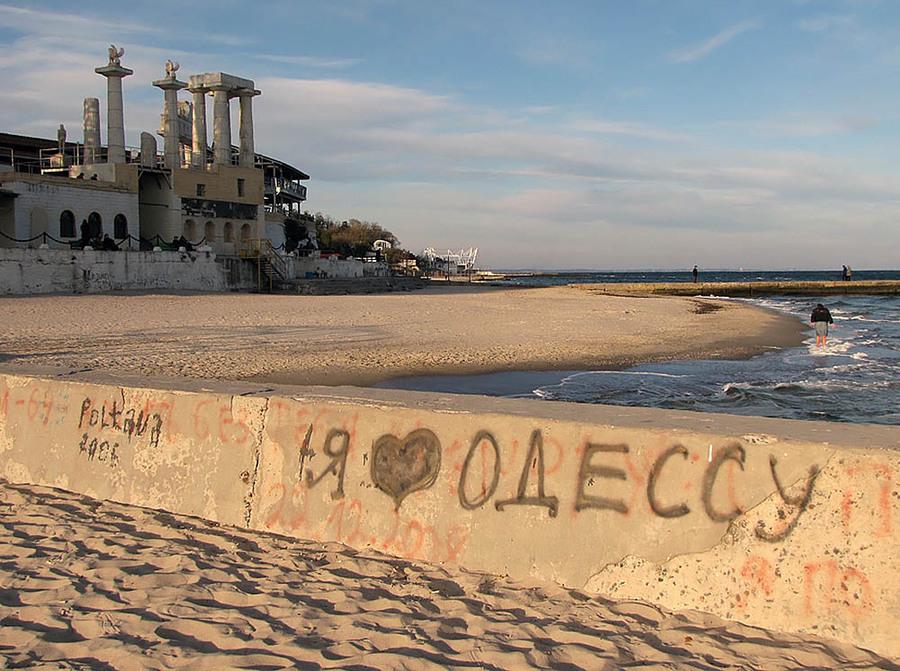 Так шутят в Одессе!