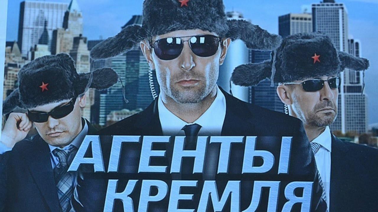 Грандиозный провал ФСБ