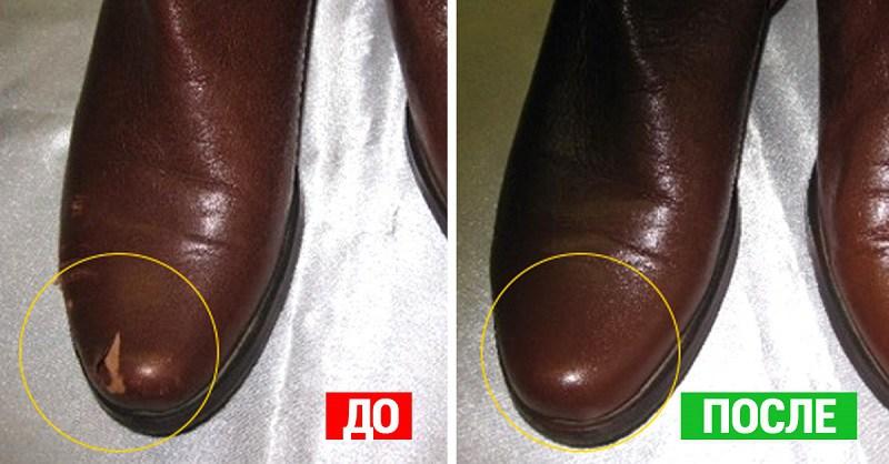 Обувь из кожи, кожаные сумки и кожаный диван — привела всё в порядок