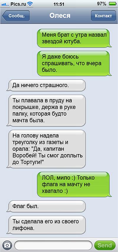 http://mtdata.ru/u23/photo13DC/20805611767-0/original.png#20805611767