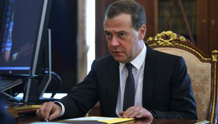 Вышла статья Медведева — Рос…